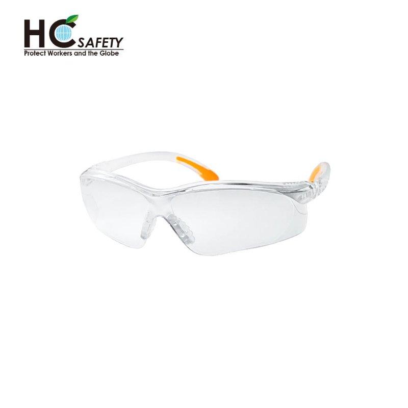 Safety Glasses HC200