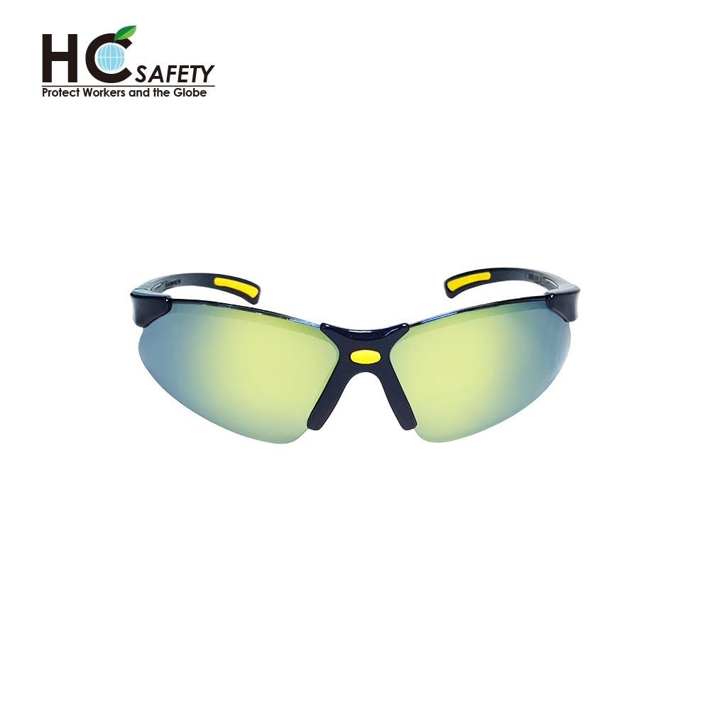 Safety Glasses P620-BB
