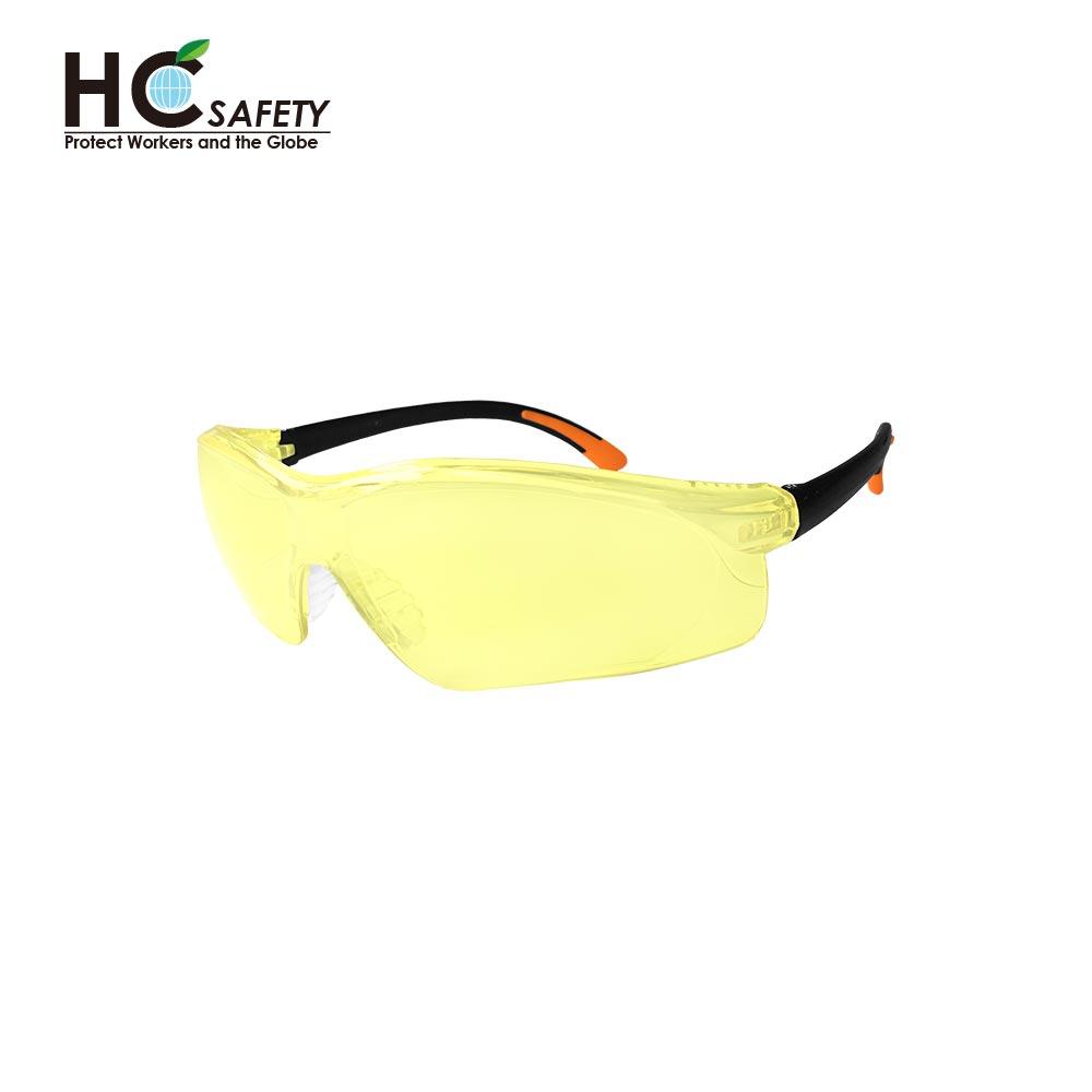 Safety Glasses HC200-B