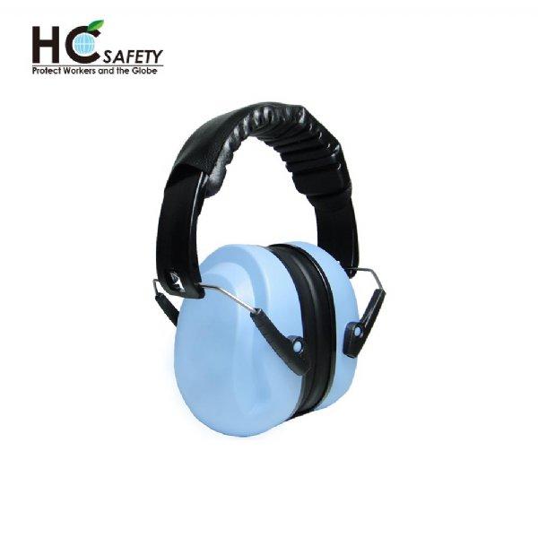 Earmuffs Foldable HC705-1