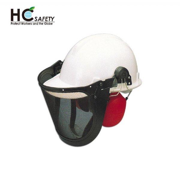 Forestry Helmet Face Shield Earmuffs H302-AH