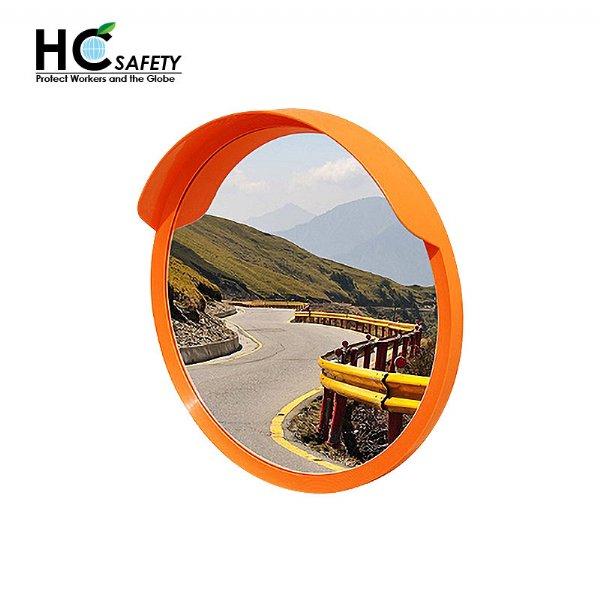 Outdoor convex mirror HC-902