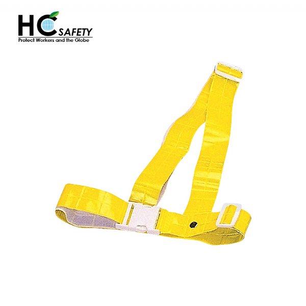 Reflective Vest HC-601