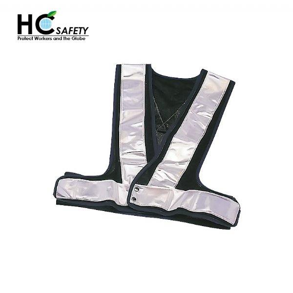 Reflective Vest HC-602
