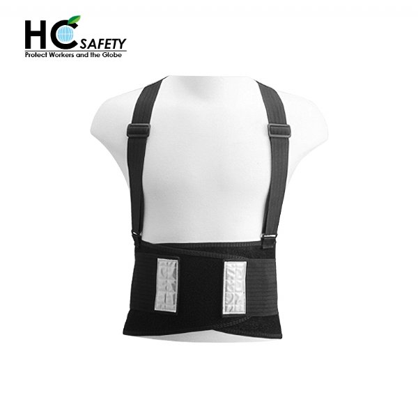 Back Support Belt with Reflective strap HC-501